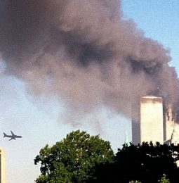 Never Forget 911!